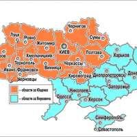 Я полагаю, что должно происходить, потому что распад ссср.  Характеристика юврраспад украины представляютсобой...
